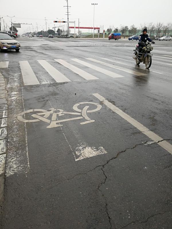 富平县城路面修补改造工程