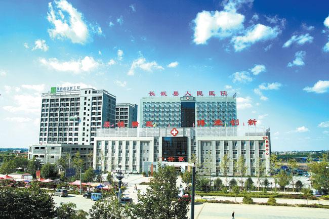 长武县人民医院室外工程